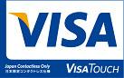 VISA Touch