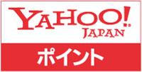 Yahoo!ポイント